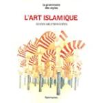 L'art islamique : Bassin méditerranéen