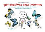 Des papillons dans l'estomac et autres expressions autour de l'école, en anglais et en français